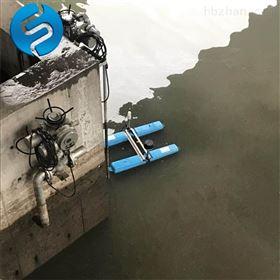 LFP-LJ1500河道浮筒造流曝气机厂家