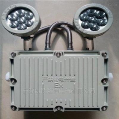 LED防爆双头应急灯厂家生产