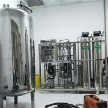 水处理应用于生物制药生产用反渗透纯化水设备
