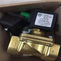 ODE銅材質電磁閥31A3AV15,ODE兩位三通閥21A2ZV20D\21A2ZV30D