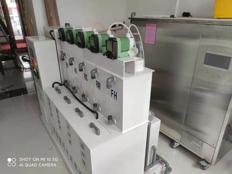 实验室废水处理设备各类实验室废水处理设备厂家