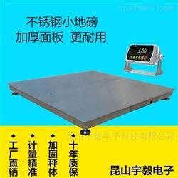 ACN防水不锈钢地磅南京