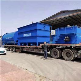 CY-FV33化肥污水处理设备