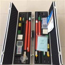 高压便携指针无线核相仪