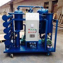 扬州双级高效真空滤油机