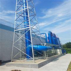 除臭設備型號:ZX-FQ-5污水廠惡臭氣體凈化設備、惡臭廢氣凈化系統