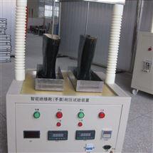 绝缘靴手套耐压试验装置供应厂家