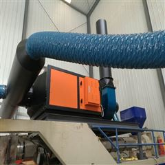 廢氣治理油霧煙塵凈化器 工業油煙凈化設備