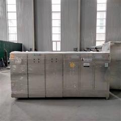 废气治理光氧等离子一体机 废气净化器
