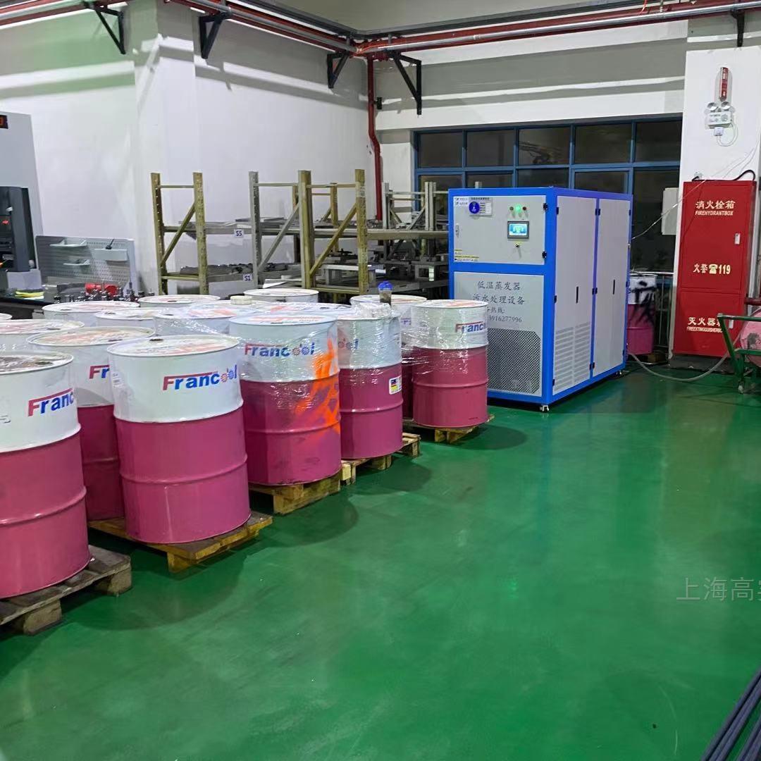 机械加工行业低温热泵蒸发器