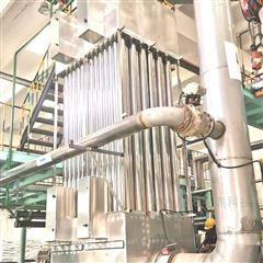 KT食品厂车间废气处理