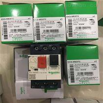 1LA1857151655SCHNEIDER伺服電機BSH1404P12A2P