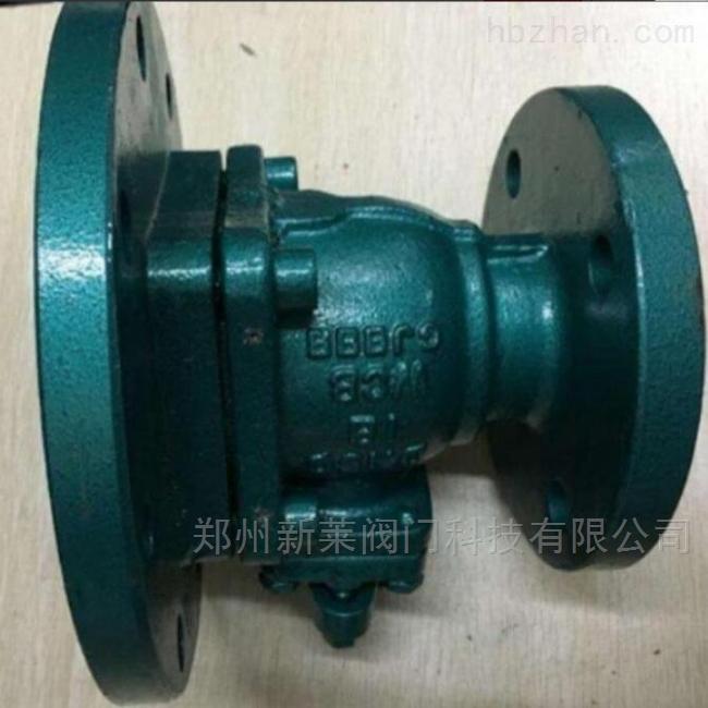 FQ41F46-16C衬氟放料球阀