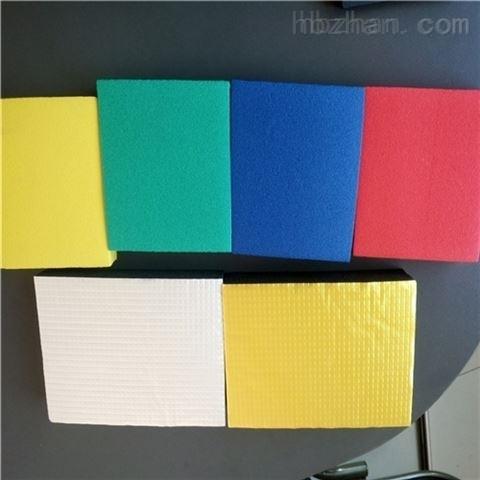 B1彩色橡塑保温板