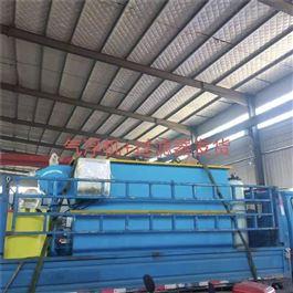 CY-DR63江苏油墨印刷污水处理设备