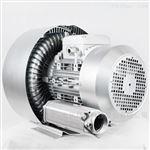 RB自动化设备用高压风机