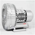 RB全风风机 漩涡气泵