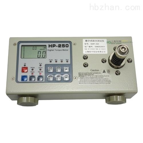 电动螺丝批手动式20N.m小型电批扭力检测仪