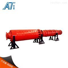6kv高压强排防爆潜水泵