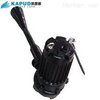 曝气沉砂池QSB7.5充氧及混合射流曝气机