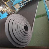 DN10-DN30难燃橡塑保温板厂家供应