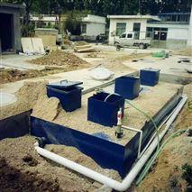 地埋式一体化污水处理设备排放标准