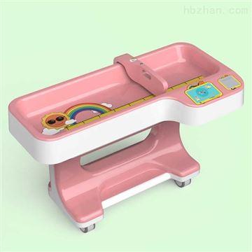 HW-B80体格发育评测婴幼儿身高体重测量仪