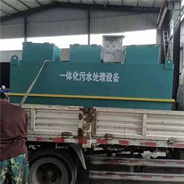 CY-FGB-003机械加工污水处理设备