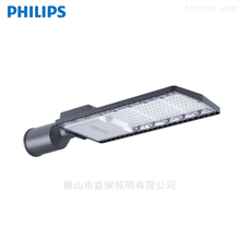 飞利浦BRP121 100W冷白光LED路灯头IP66