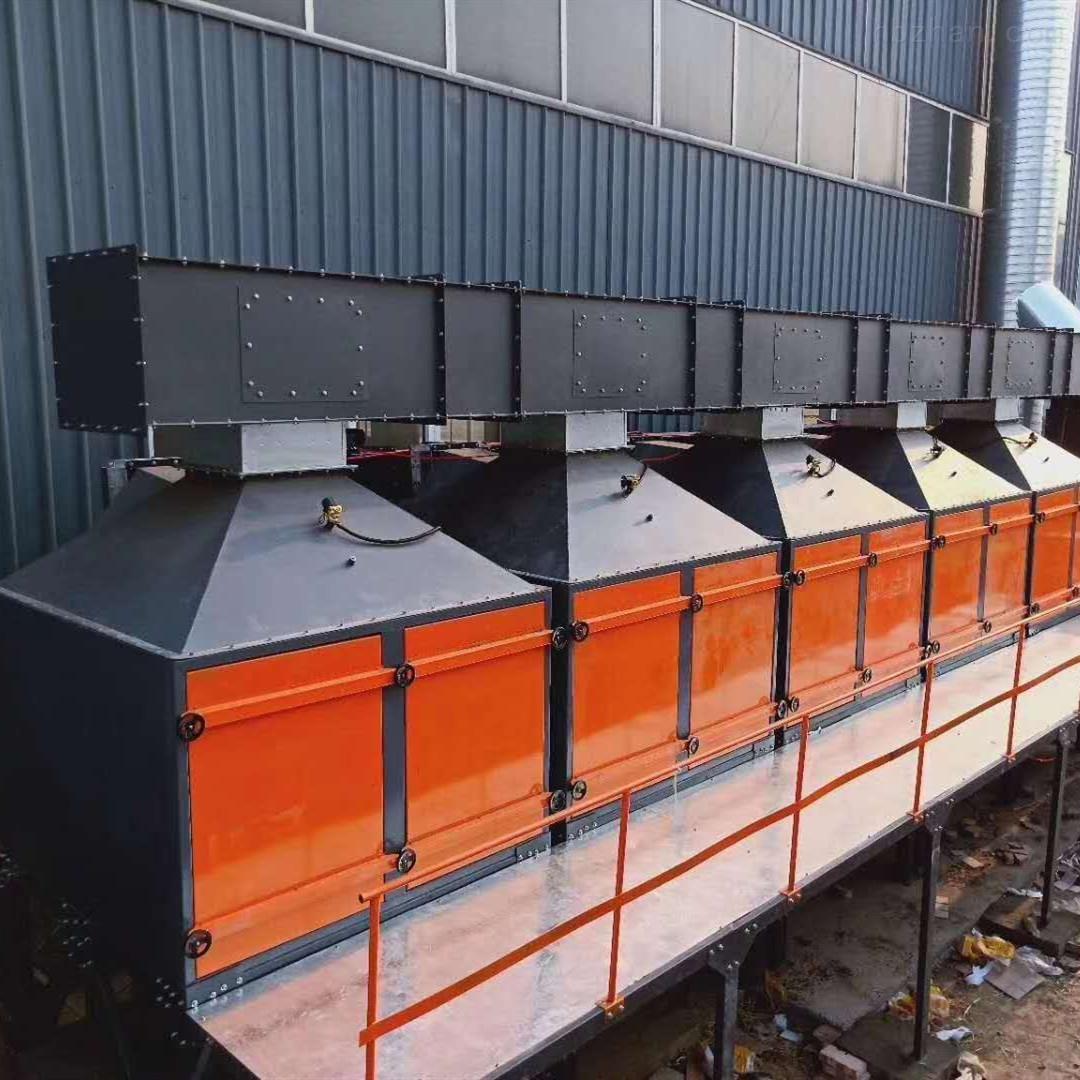 环振定做工业空气净化设备 催化燃烧装置