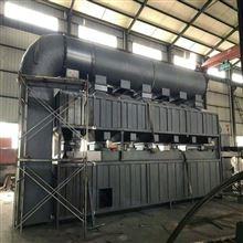hz-650ch有机废气催化燃烧