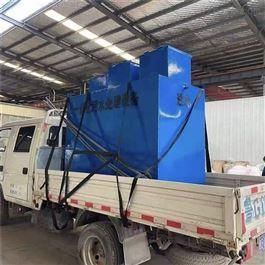 CY-DV36宰杀废水处理机器设备