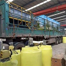 CY-CF15宰杀污水处理设备