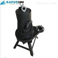 QXB0.75铸件式离心水下曝气器