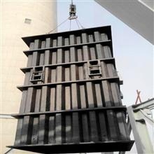 hz-6302021环振供应节能型湿式静电除尘器