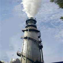 hz-550双减法炉内脱硫塔