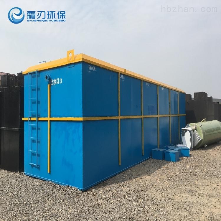 小型A2O污水处理一体化装置