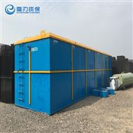 HSRYTH工业污水循环使用设备