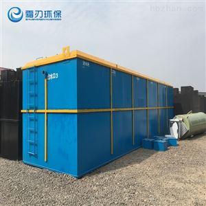 HSRTYH生活污水处理设备