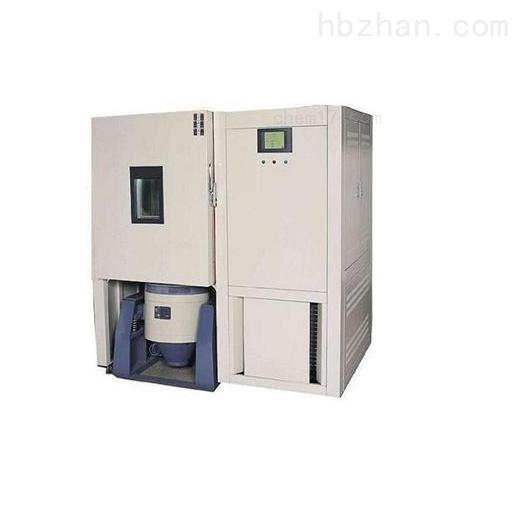 高低温湿度振动试验箱