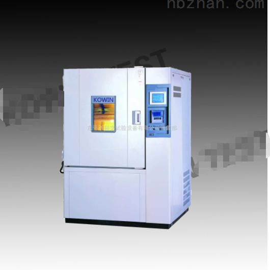 恒温恒湿试验箱Kb-th-s-150z