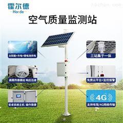 HED-APEG-AQ1微型空气质量监测系统