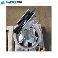 平衡池卧式QJB1.5/8-400/3-740混合搅拌器