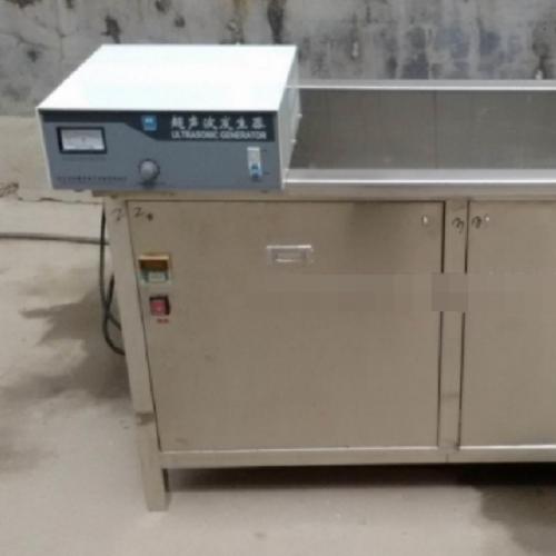 WHPS超声波清洗机