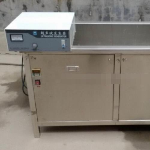 WHZB超声波清洗机