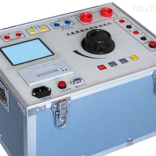 综合测试仪GH-6904