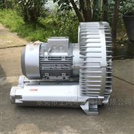 12.5KW供氧旋涡式高压风机