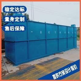 CY-FS-005高盐废水处理设备