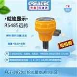 FCT-8920涡轮流量变送控制器工业现场在线流量计