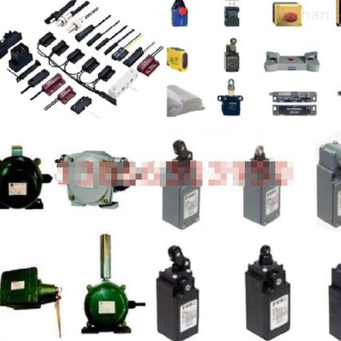 JYD-RDC-C速度传感器
